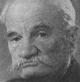 Максимов Павел Хрисанфович