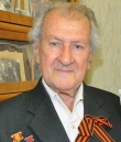 Мазин Эмилий Александрович