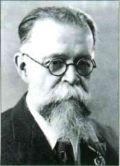 Орлов Константин Хрисанфович