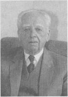 Утевский Борис Львович