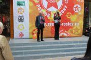 Звезда Иосифа Воровича на «Проспекте звезд»!