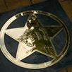 Символичная звезда